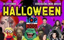 halloween-2016-hiroshima-torino