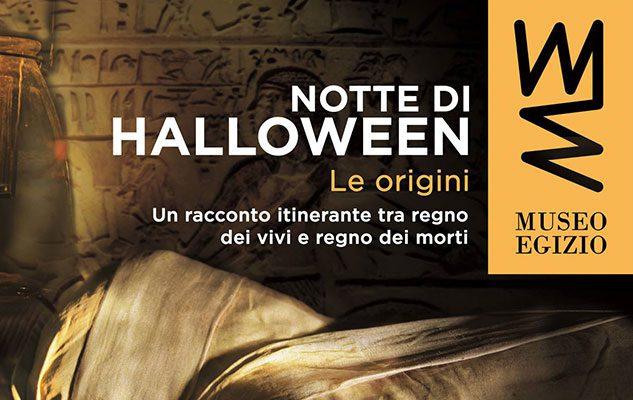 Notte di Halloween 2016 al Museo Egizio