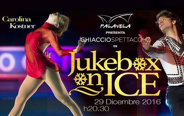 JukeBox on Ice con Carolina Kostner e Stephane Lambiel