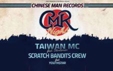Chinese Man Records Night a Torino
