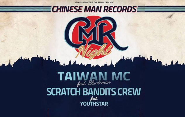 Chinese Man Records Night a Torino