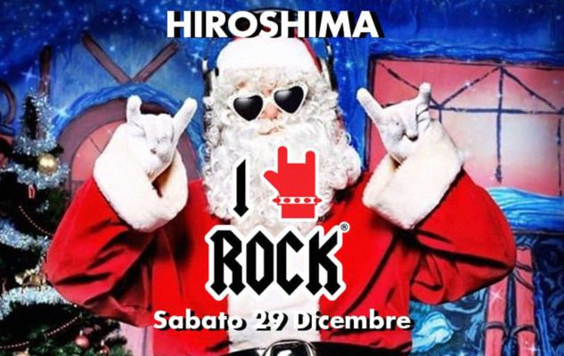 I Love ROCK Christmas