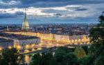 La CNN inserisce Torino nelle 20 città d'Europa da visitare