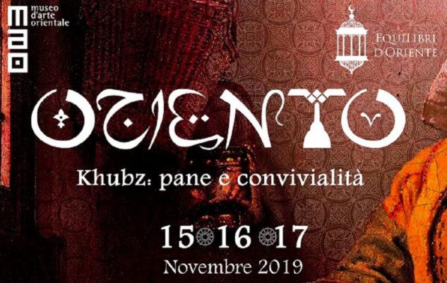"""""""Khubz: pane e convivialità"""": al MAO Torino incontra l'Oriente in questo nuovo festival"""