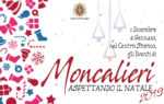 Aspettando il Natale 2019 a Moncalieri: mercatini, luci, concerti e molto altro