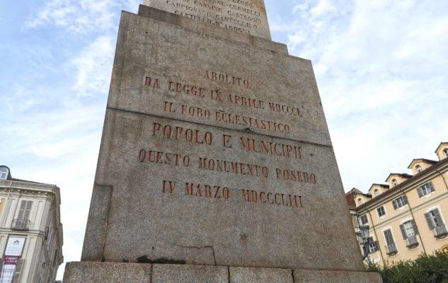 Obelisco Torino dettaglio